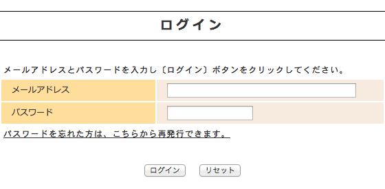 img_mailresign01